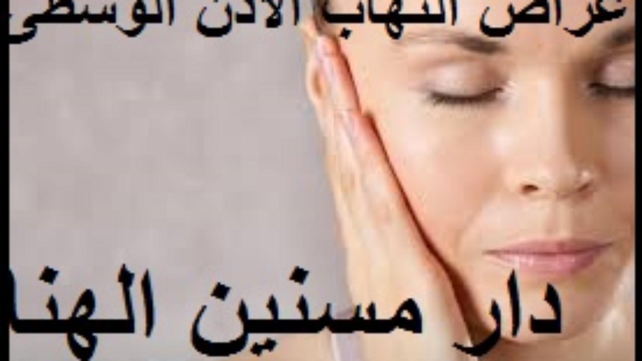دار مسنين نور الصباح لرعاية المسنين  , دار مسنين,رعاية مسنين,أفضل دار مسنين فى مصر