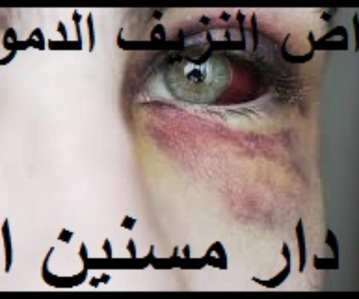 دار مسنين الهنا لرعاية المسنين  , دار مسنين,رعاية مسنين,أفضل دار مسنين فى مصر